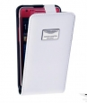 Кожаный чехол для Samsung Galaxy S2 (i9100) Aston Martin Racing Leather Flip Case, цвет белый (FCSAM91001B)