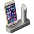 Док-станция для iPhone и Apple Watch COTEetCI Base 1 Charging Cradle цвет silver CS2045-TS