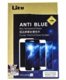 Защитное стекло для iPhone 6 / 6S Litu Anti Blue Ray Tempered Glass 0,26 мм