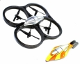Квадрокоптер Parrot AR.Drone 1.0 Zone 2, цвет Yellow (PF720021AM)