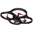 Квадрокоптер Parrot AR.Drone 2.0 Power Edition (PF721008)