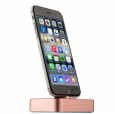 Док-станция COTEetCI Base6 Lightning stand цвет rose Gold CS2310-MRG