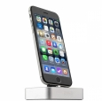 Док-станция COTEetCI Base6 Lightning stand цвет silver CS2310-TS