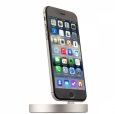 Док-станция для iPhone COTEetCI Base 9 Lightning stand цвет Серебристый (CS2318-TS)