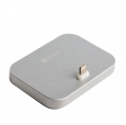 Док-станция для iPhone COTEetCI Base 8 Lightning stand цвет серебристый (CS2316-TS)