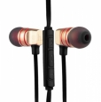 Наушники Hoco Wire Headphone With Mic с микрофоном цвет golden EPV02