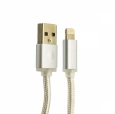 Кабель USB - Lightning COTEetCI M10 NYLON series 3.0 м цвет Серебристый (CS2115-3M-TS)