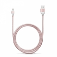Кабель Lightning - USB Adam Elements PeAk Cable 120B, цвет розовый/rose gold (ACBAD120MBFR3RG)