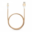 Кабель Lightning - USB Adam Elements PeAk Cable 120B, цвет золотистый/gold (ACBAD120MBFR3GD)
