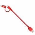 Кабель 2-в-1 microUSB/Lightning - USB Adam Elements PeAk Lightning Cable Duo 20B, цвет красный/red (ACBAD20DMBR3RD)