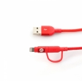 Кабель 2-в-1 microUSB/Lightning - USB Adam Elements PeAk Lightning Cable Duo 20B цвет красный/red ACBAD20DMBR3RD – фото 19167.47