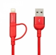 Кабель 2-в-1 microUSB/Lightning - USB Adam Elements PeAk Lightning Cable Duo 120B, цвет красный/red (ACBAD120DMBR3RD)