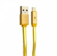 Кабель USB - Lightning COTEetCI M7 Lightning + Breathe Light Jelly series 1.2 м цвет Золотистый (CS2083-GD)