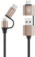 Универсальный кабель microUSB/Lightning/USB-C (5-в-1) Baseus 5-1 Multifunctional Cable, цвет черный/gold (CA5IN1-0V)